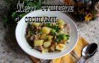 Тушенное мясо с овощами в мультиварке